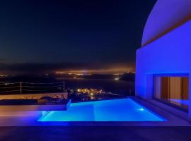 A picture of the hotel: Earino Suites and Villa