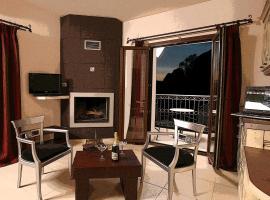 Hotel photo: Epavlis Meteora Suites Hotel