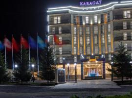 酒店照片: Karagat Hotel