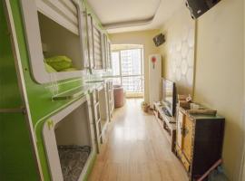 酒店照片: Carambola Yard Hostel