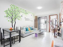 Hotel photo: Shenzhen Shuangcheng EHome Apartment