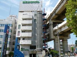 Hotel photo: Tokyo Kiba Hotel