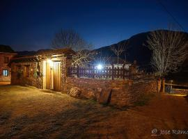 Hotel photo: Hotel Rural Casa de Aldea Ecocorneyana