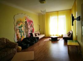 A picture of the hotel: Liela Guest Apartament
