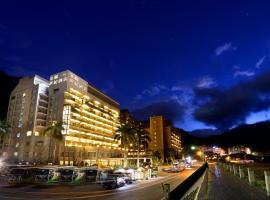 Hotel photo: Chihpen Century Hotel
