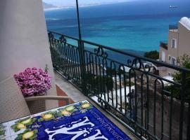 Hotel fotoğraf: Residence Mareluna - Amalfi Coast