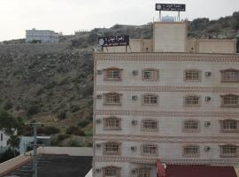 A picture of the hotel: Zahrat Layan Hotel 2
