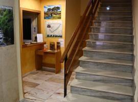 Hotel photo: Hostal Muralla