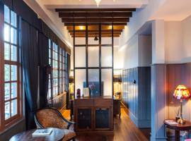 A picture of the hotel: Bangkok Publishing Residence