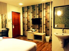 A picture of the hotel: P-Residence
