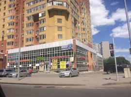 Hotel photo: Medeo Apartments