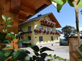 Hotel photo: Huberhof im Almenland