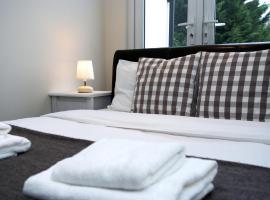 酒店照片: Guest House London
