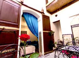 Hotel photo: Dar Nineta