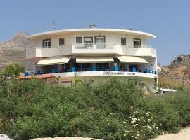 Photo de l'hôtel: Schoinaria Bay