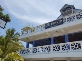מלון צילום: The Sea Front Inn