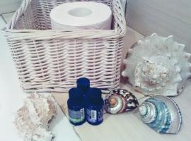 Фотография гостиницы: Halandri Business Ready Apartment