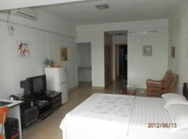 Hotel foto: Xingfu Hotel Nanning
