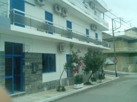 Hotel photo: Pension Gina