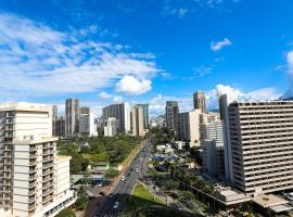 Photo de l'hôtel: Waikiki Gateway Hotel