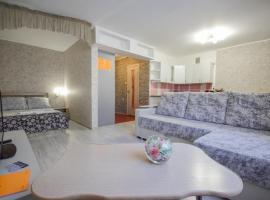 Hotel Photo: Mandarin Apartments