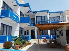Hotel near Grækenland