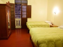 Hotel photo: Hostal San Agustin