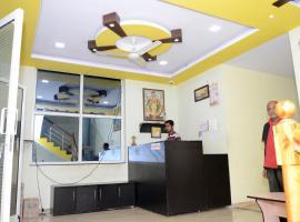 Hotelfotos: Vaibhav Hotel and Lodging Kaneriwadi