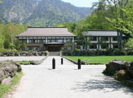 Hotel photo: Kankoso