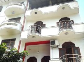 Hotel photo: Kandy City Hostel