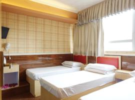 Hotel photo: Wing Sing Hong Guesthouse