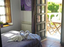 Foto do Hotel: Hotel Casona del Alba