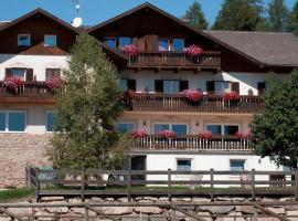 Hotel photo: Reiterhof Edelweiss