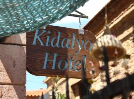 Hotel Photo: Kidalyo Hotel - Special Category
