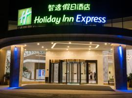 A picture of the hotel: Holiday Inn Express Guangzhou Baiyun Airport