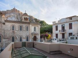 Hotel photo: Tripodon Plaka | In the shade of Acropolis