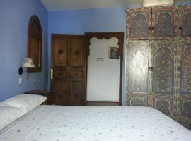 Hotel photo: Dar Alegria