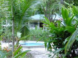מלון צילום: Hickatee Cottages