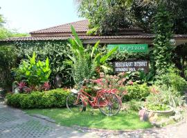 Hotel photo: Save House Resort