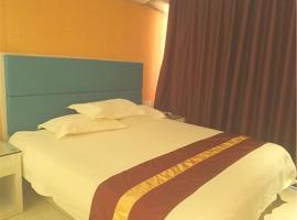호텔 사진: Haikou Aili Seaview Hotel