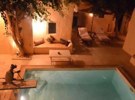 Hotel photo: Dar Atyqua