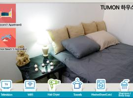 Hotel photo: Tumon House