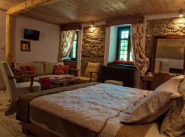 Hotel photo: Αrnica Montana