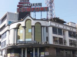 Hotelfotos: Hotel Comfort