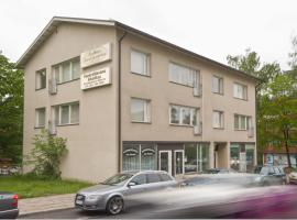 酒店照片: Gasthaus Kantolankulma