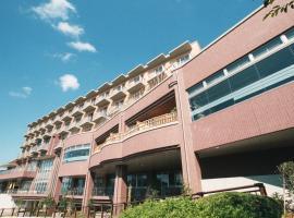 Hotel Foto: Kaikyo View Shimonoseki