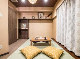 Hotel photo: First House