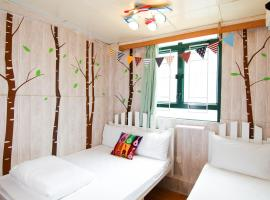 Hotel photo: Tempo Inn - Cozy@National Court