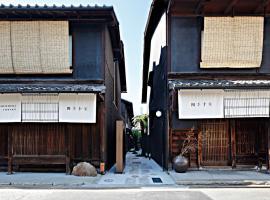 A picture of the hotel: Kyomachiya Hotel Shiki Juraku
