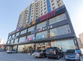 Hotel Foto: Jinjiang Inn Ulanqab Xingfu Square